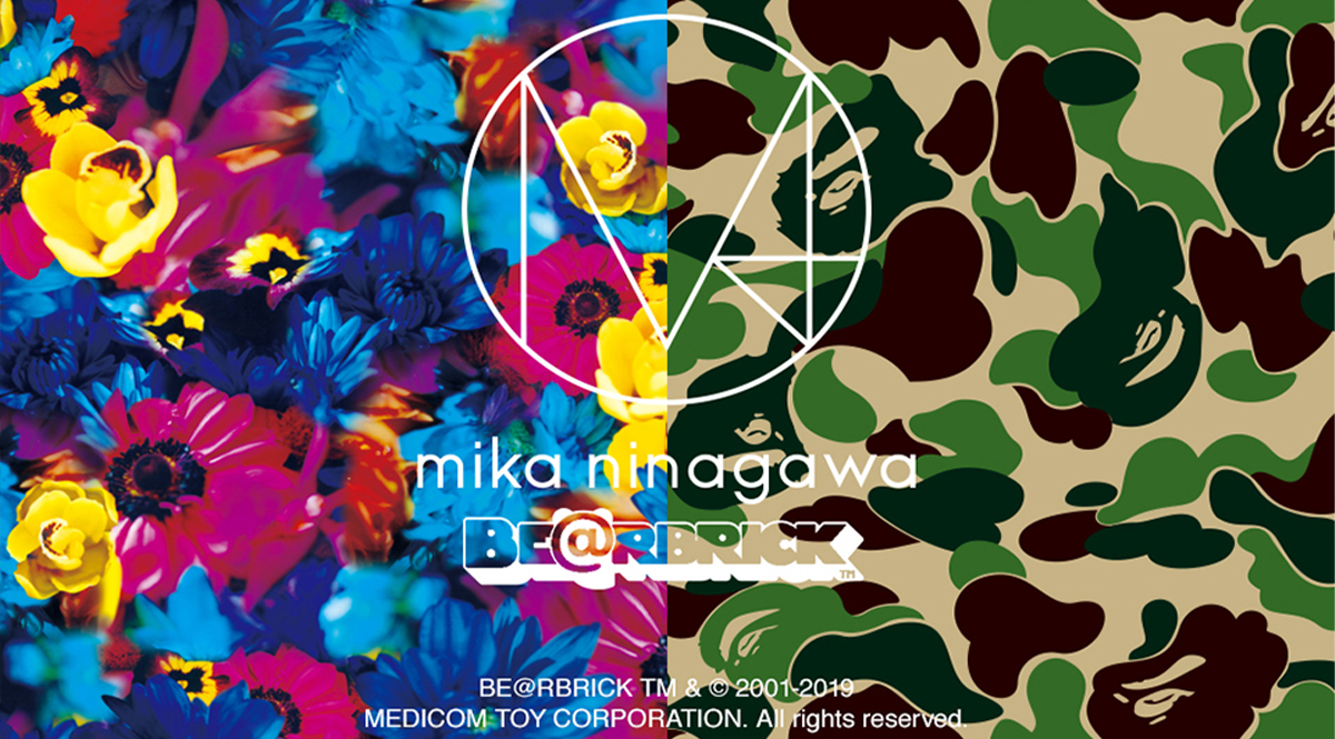 0a5bbdba The triple threat of BAPE, mika ninagawa, and BE@RBRICK have set a release  date for their upcoming collaboration. First revealed at the BAPE XXV 25th  ...
