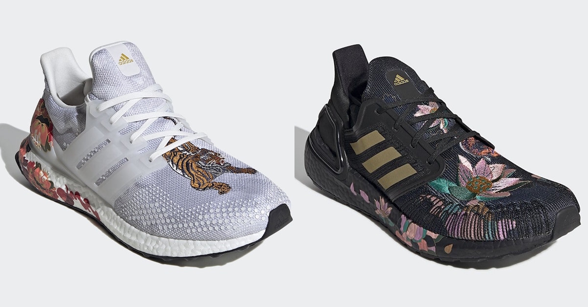 adidas Ultraboost Lunar New Year Collection