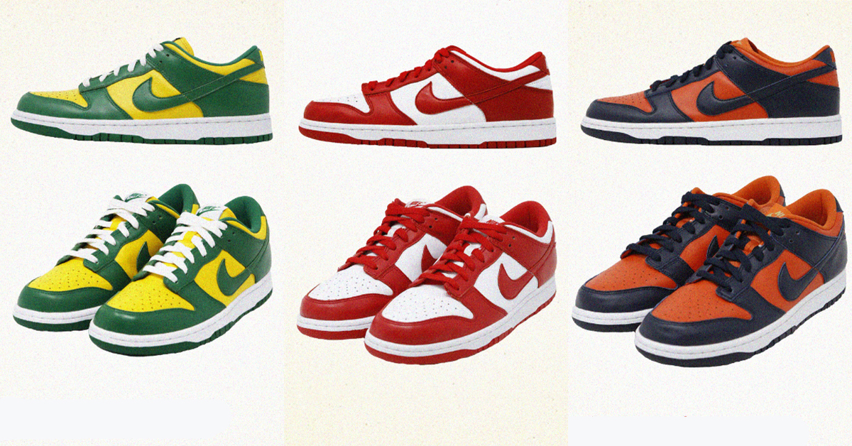 nike dunks colorful